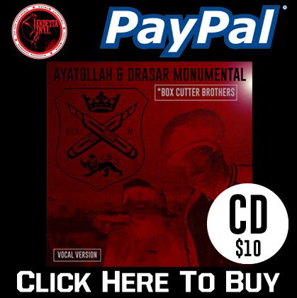 paypal-boxcutter-4_cd